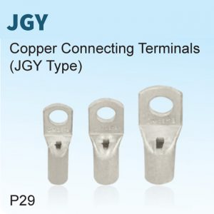 Copper Connecting Terminals (JGY Type)